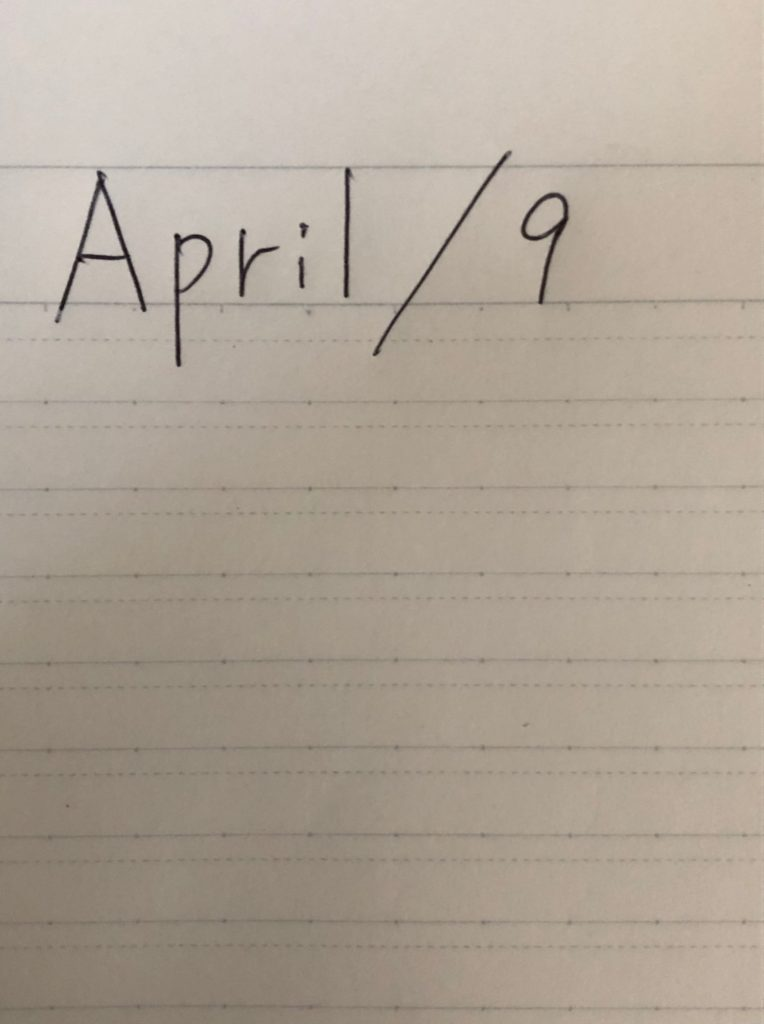 19-012-3 April