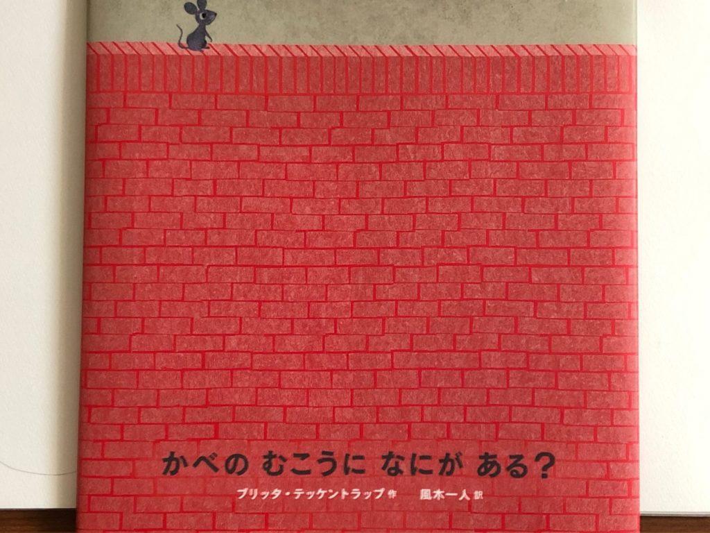 20-015 絵本