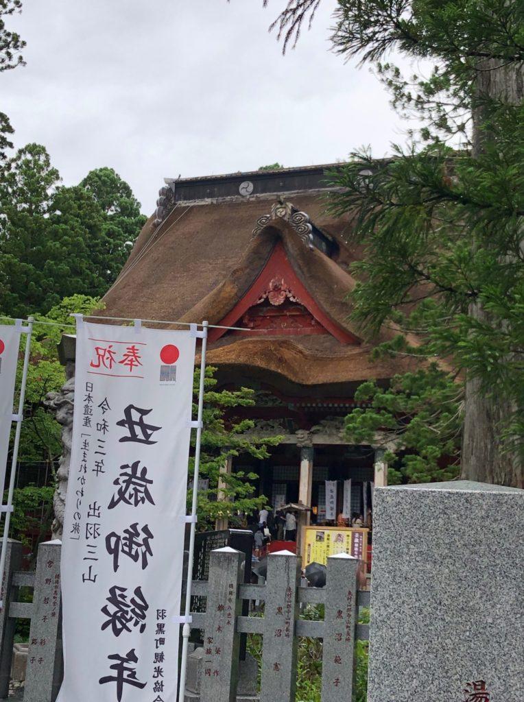 21-04-09 出羽三山神社